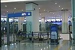 Q31178924 ICN Terminal 2 04.jpg