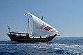 Qatar Dhow Arabisch transportschip in Aegeische zee 2 master.jpg