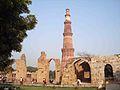 Qutub Minar 46.jpg