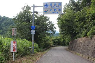 Japan National Route 158