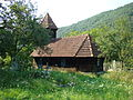 RO HD Stancesti wooden church 13.jpg