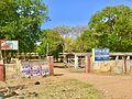 RVVN college in Dharanikota.jpg