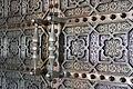 Rabat Mausoleum Door.JPG