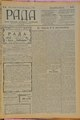 Rada 1908 060.pdf