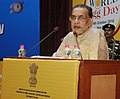 """Radha Mohan Singh addressing at the inauguration of a Conference with theme """"Nutritional & Income Security through Eggs"""", on the occasion of the World Egg Day, 2016, in New Delhi.jpg"""