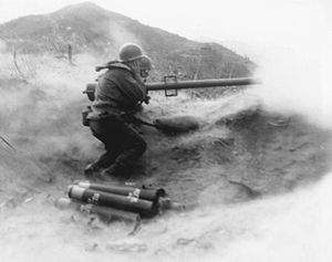 7th Infantry Regiment (United States) - Recoilless rifle of 7th Infantry Regiment in Korea.