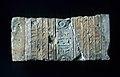 Relief with titles of Akhenaten MET 1991.237.66 01.jpg