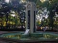 Reloj art decó en Parque México 2.jpg