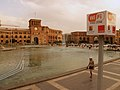 Republic Square 2, Yerevan.jpg