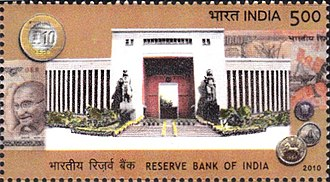 Reserve Bank of India - A 2010 stamp dedicated to the 75th anniversary of the Reserve Bank of India