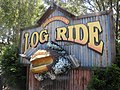 Rocky Hollow Log Ride sign.jpg