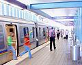 Roosevelt Station of the Tren Urbano.jpg