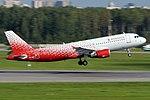 Rossiya, VP-BWH, Airbus A320-214 (36970163944) (2).jpg