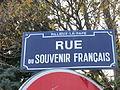 Rue du Souvenir Français (Rillieux-la-Pape).JPG