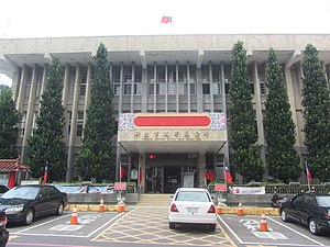 Ruifang District - Ruifang District office