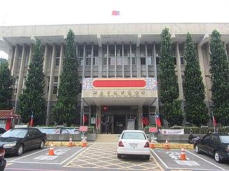 Ruifang District - Ruifang District office