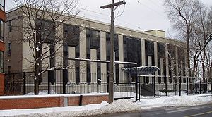 Embassy of Russia in Ottawa - Image: Russian Embassy in Ottawa