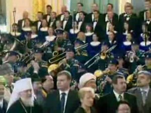 File:Russian national anthem at Medvedev inauguration 2008.ogv