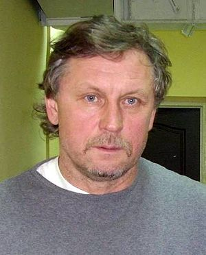 Ryszard Bosek - Image: Ryszard Bosek