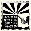 SKLII logo.jpg