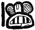 SMT D211 Maya numeral representing a calendar month 3.jpg
