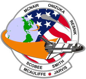 Gregory Jarvis - Image: STS 51 L patch small