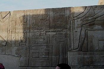 Medicina en l'antic Egipte - Viquipèdia, l'enciclopèdia lliure - photo#16