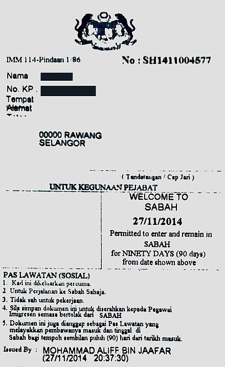 Malaysian Identity Card Wikiwand