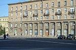 Saint Petersburg Post Office 197022 - 1.jpeg