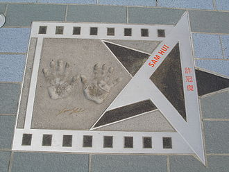 Samuel Hui - The handprint and autograph of Sam Hui at the Avenue of Stars, Hong Kong