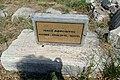 Samos-Heraion-80961.jpg