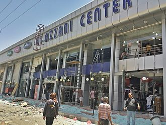 Saudi Arabian-led intervention in Yemen - Destroyed Shopping center