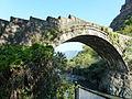 Sanahini bridge 12.JPG