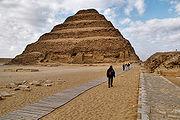 Η Πυραμίδα του Φαραώ Ντζόζερ.