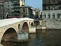 Sarajevo – Latinska ćuprija (2007).jpg
