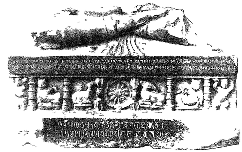 Sarnath Inscription of Mahipala I pedestal 01.png