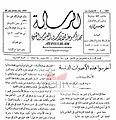 Sayed Qotb article 1952.jpg