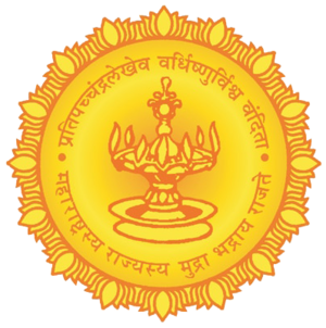 Government of Maharashtra - Image: Seal of Maharashtra