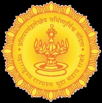 Maharashtra Legislative Assembly - Image: Seal of Maharashtra