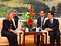 Secretary Clinton Meets With Chinese President Hu Jintao (7979555908).jpg