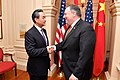 Secretary Pompeo Shakes Hands With Chinese State Councilor and Foreign Minister Wang (40499199890).jpg