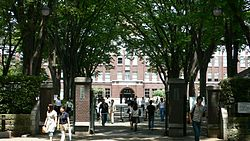 Seikei University 01.jpg