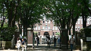 Mitsubishi - The main campus of Seikei University