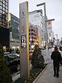 Seiko's Clock and Calendar pole in front of Matsuya Ginza 2012 (6885981470).jpg