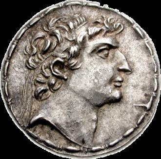 Seleucus VI Epiphanes - Image: Seleucus VI Epiphanes