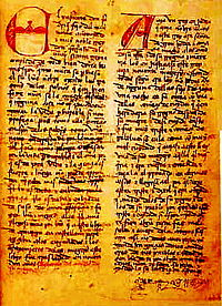 prosa y ficcion essay La prosa es la forma natural de la escritura que no está sujeta a las normas del  verso constituye la base de la narrativa, pero también de la obra didáctica y.