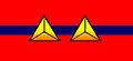 Sergeant rank insignia (ROC, NRA).jpg