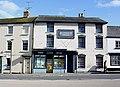 Severnside Press - geograph.org.uk - 1729132.jpg