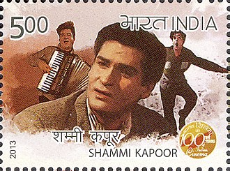Shammi Kapoor - Kapoor on a 2013 stamp of India