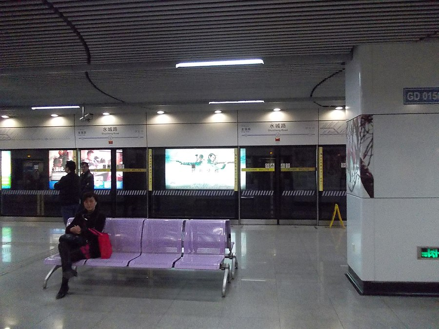 Shuicheng Road station